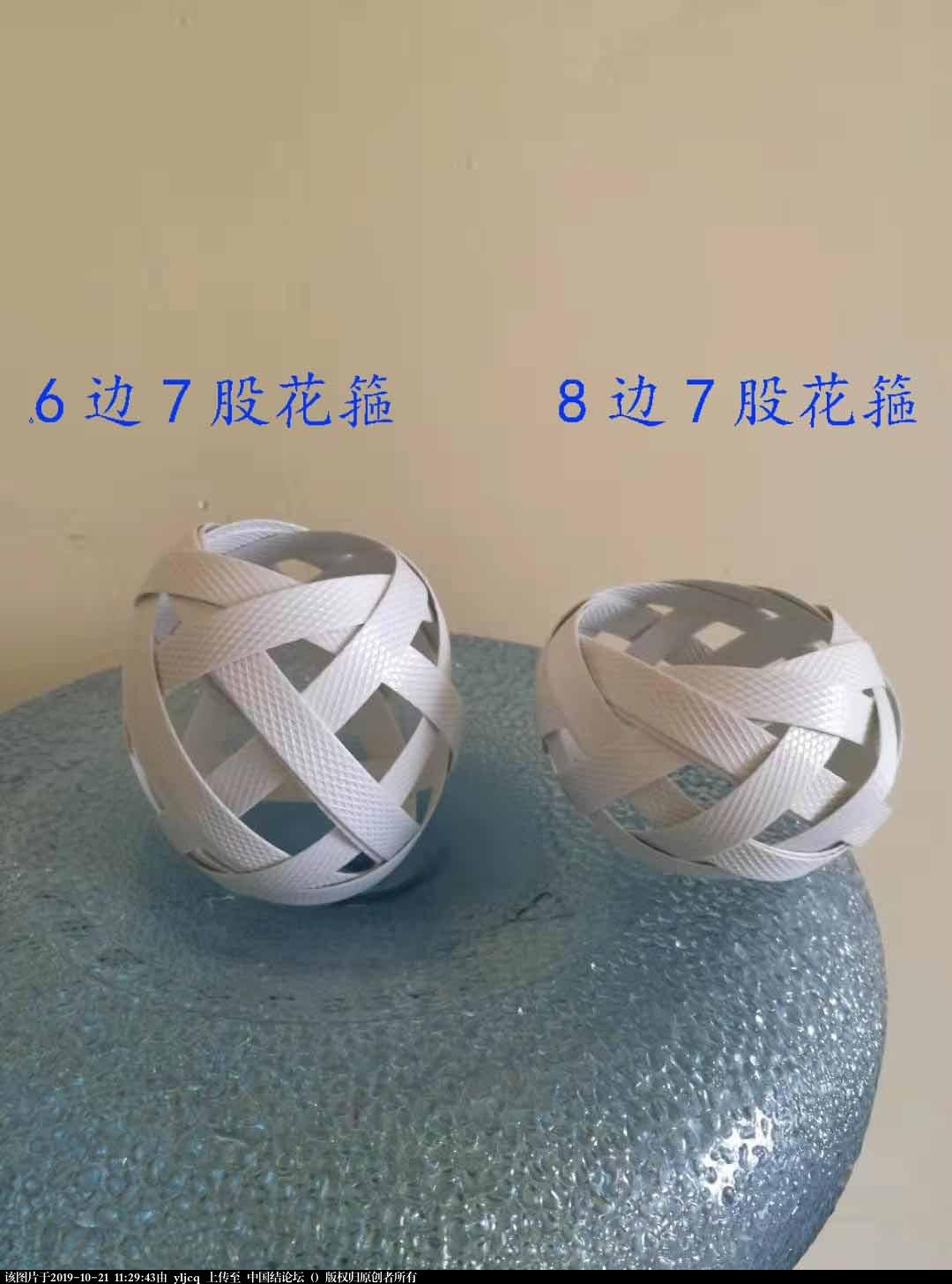 中国结论坛   立体绳结教程与交流区 112845znxvwyytspsknaks