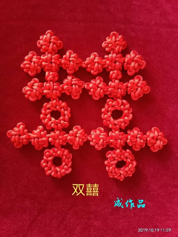 中国结论坛 个人作品集双囍 个人,个人作品,作品,作品集,作品集怎么做 作品展示