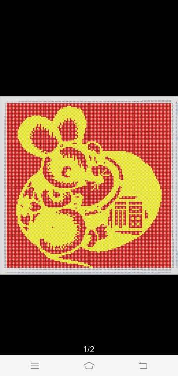 中国结论坛 谁有这款字板图  和图   因为这款看不清 找线图 谁有,这款,因为,看不清,线图 作品展示 191528boh8pupbtj4u4rnv