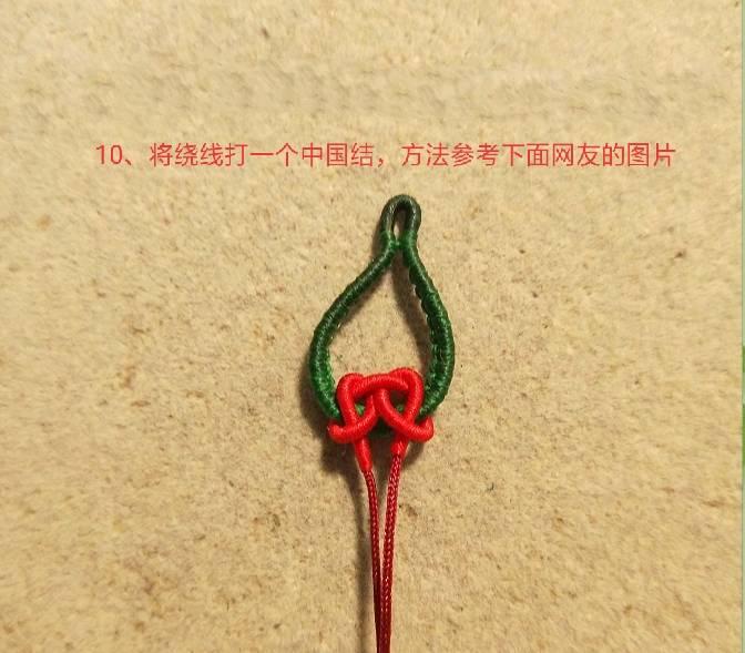 中国结论坛 圣诞节耳环  图文教程区 021220sgf98ohfzg8chfcq
