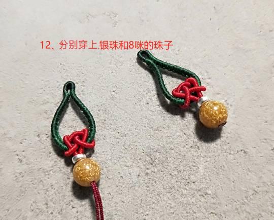 中国结论坛 圣诞节耳环  图文教程区 021221ksvc7js4f9m04am3
