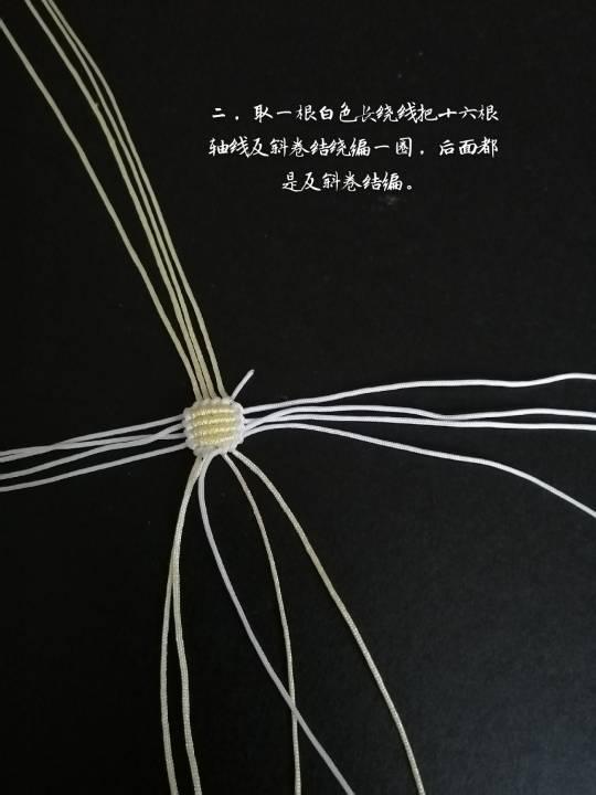 中国结论坛 白龙马  立体绳结教程与交流区 124208effll3p8xifeeelr