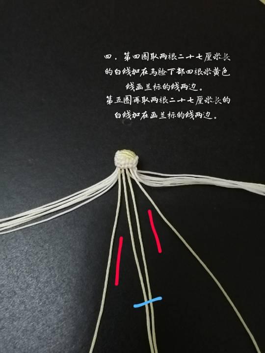 中国结论坛 白龙马  立体绳结教程与交流区 124209xo18yhm8pf7vypom