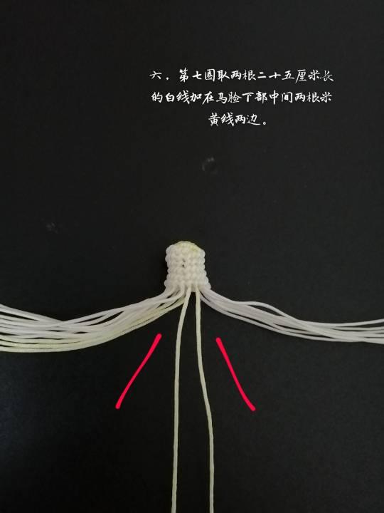 中国结论坛 白龙马  立体绳结教程与交流区 124210njhl1zljj2jc0c44