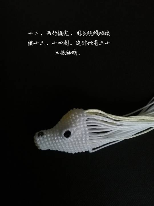 中国结论坛   立体绳结教程与交流区 124316tf89owdtnitvtihx