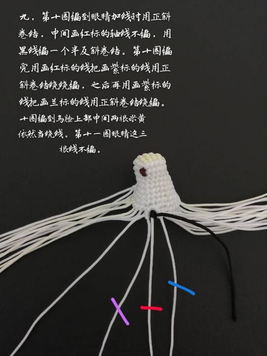 中国结论坛   立体绳结教程与交流区 124316xzgne2tegh5n5g22