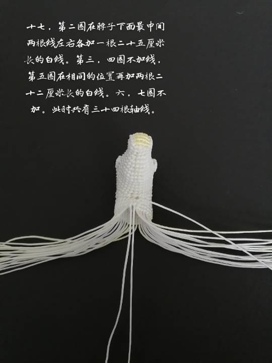 中国结论坛   立体绳结教程与交流区 124403kdd6u2nyzu3qskfg