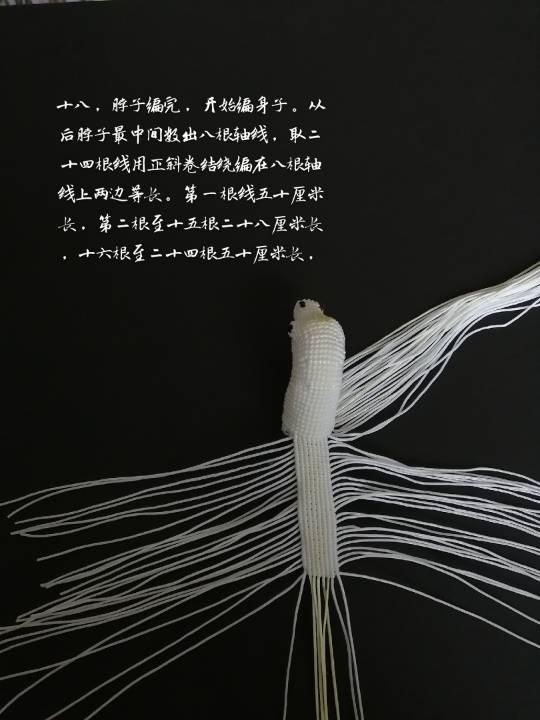 中国结论坛   立体绳结教程与交流区 124452mziaonkokkzz84wv