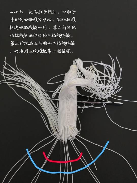中国结论坛   立体绳结教程与交流区 124525hk9vz6izkv4biz9v