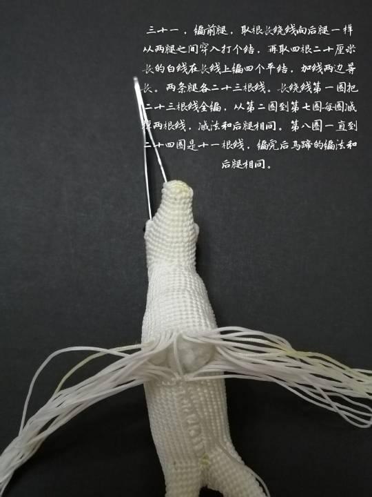 中国结论坛   立体绳结教程与交流区 124600e86uk5gquykkwedk