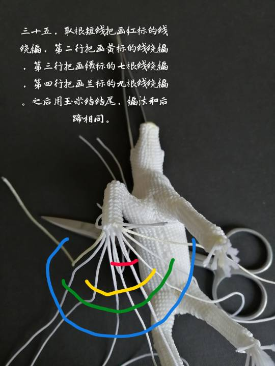 中国结论坛   立体绳结教程与交流区 124631fh3aaza1e3a49ata