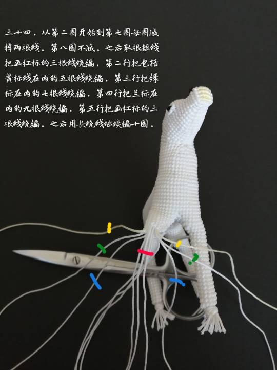 中国结论坛   立体绳结教程与交流区 124631l6kw27whh02oljho