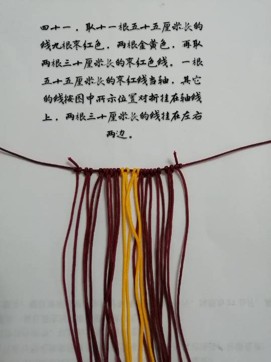 中国结论坛   立体绳结教程与交流区 124722e9f02bziao8oqacq