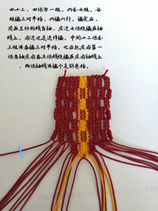 中国结论坛   立体绳结教程与交流区 124722ob7j472e8cz411cj
