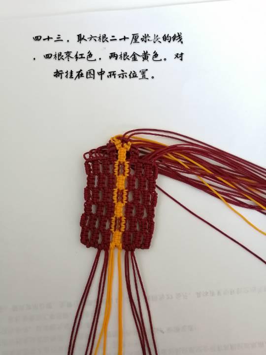 中国结论坛   立体绳结教程与交流区 124723o3ewe90gewiwpowi