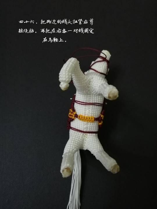 中国结论坛   立体绳结教程与交流区 124824f977h1hd4h02ffxx