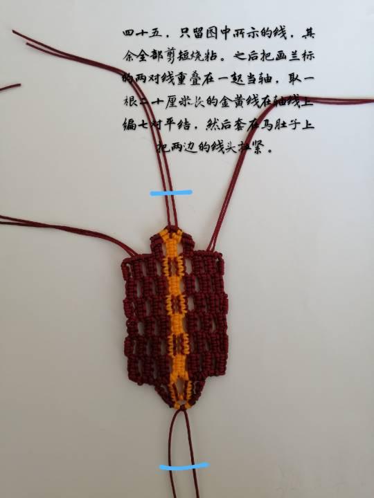 中国结论坛   立体绳结教程与交流区 124824hm7d6a61161r1rmr