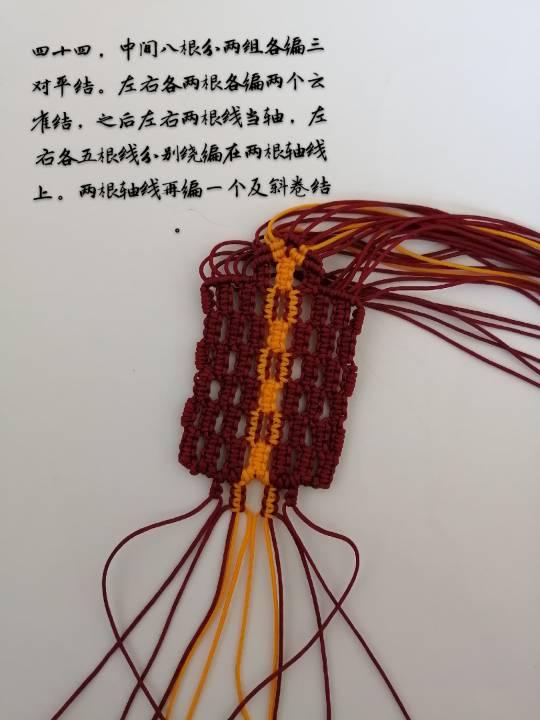 中国结论坛   立体绳结教程与交流区 124824zhchwgjbq87qqada