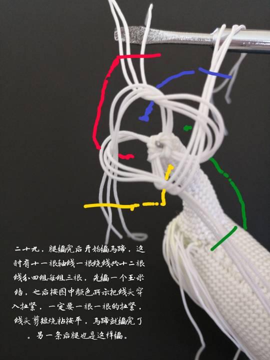 中国结论坛   立体绳结教程与交流区 125433mcakkn6mno0uvzzw