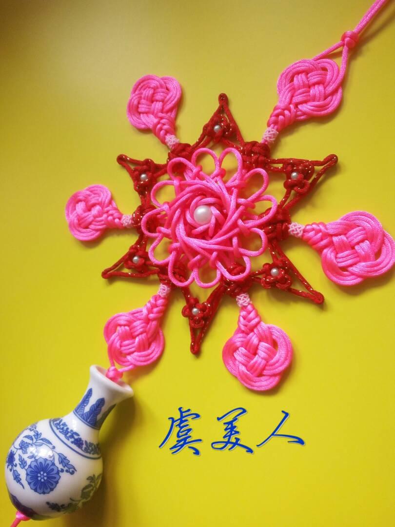 中国结论坛 原创   虞美人 原创虞美人,原创虞美人二十首,虞美人小报,虞美人的撕纸画原创,虞美人橙子 作品展示