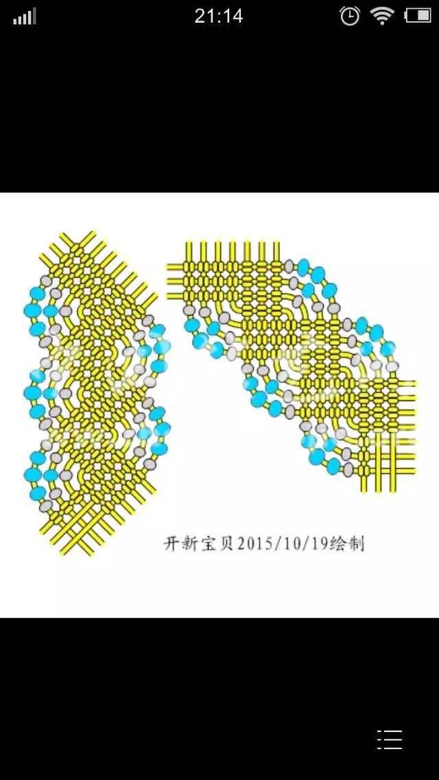 中国结论坛   结艺互助区 000052dcb740u8htfgbrrb