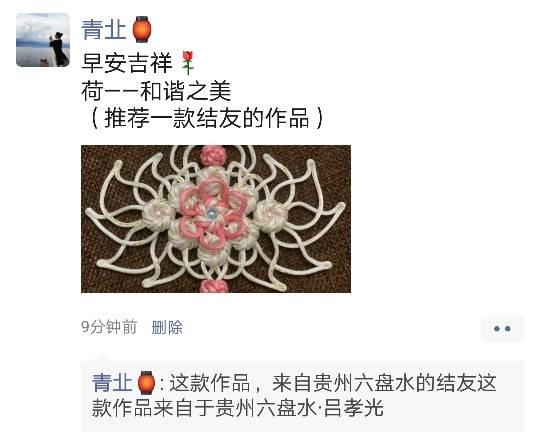 中国结论坛   作品展示 064925o10ggnhd7nd4acp4