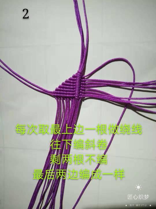 中国结论坛 爱心蝴蝶  图文教程区 080638rjkugha5k55uk55g
