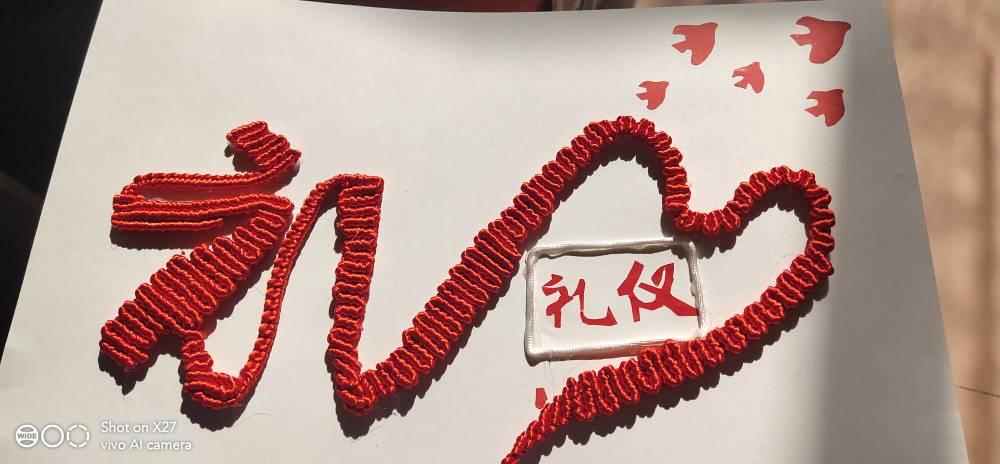 中国结论坛 礼仪 礼仪,基本礼仪常识,什么叫做礼仪,礼仪的重要性,服务礼仪五个标准 作品展示 012445vkf0l0ooa151kv1z