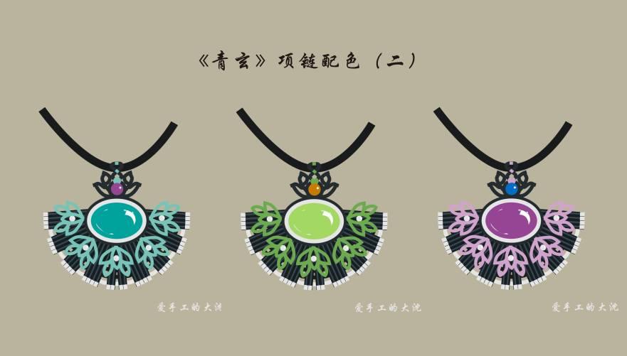 中国结论坛 《青玄》项链配色  作品展示 043404w2umt62m2vmum2i5