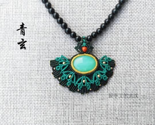 中国结论坛 《青玄》项链配色  作品展示 043405geu2aomk0mh8wr96