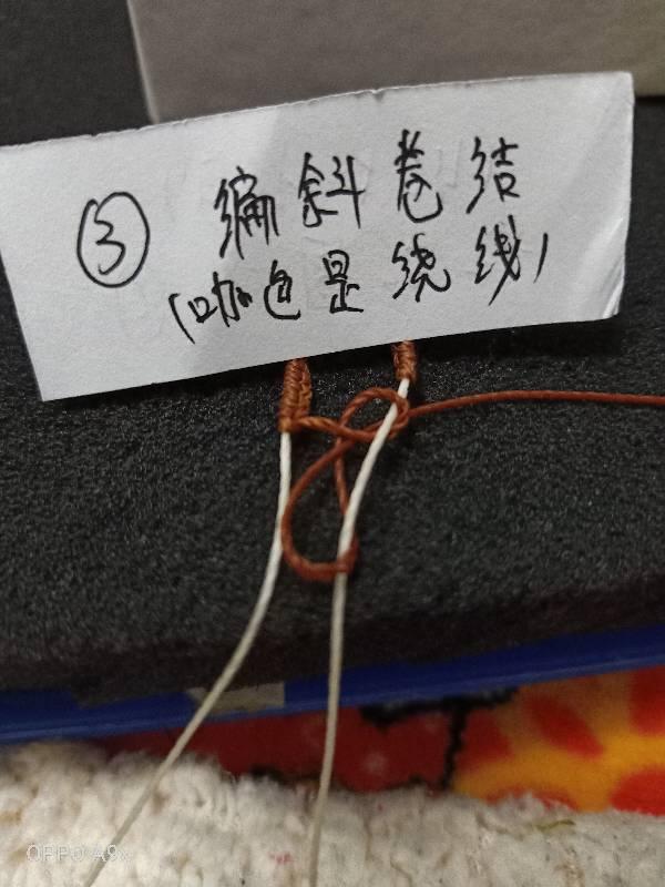 中国结论坛 一体花朵链  图文教程区 075702ypzxie8yu72xt7p0