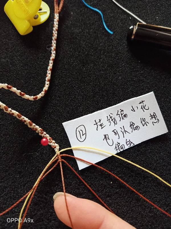 中国结论坛   图文教程区 101539d4oq4poxp5qxoox5