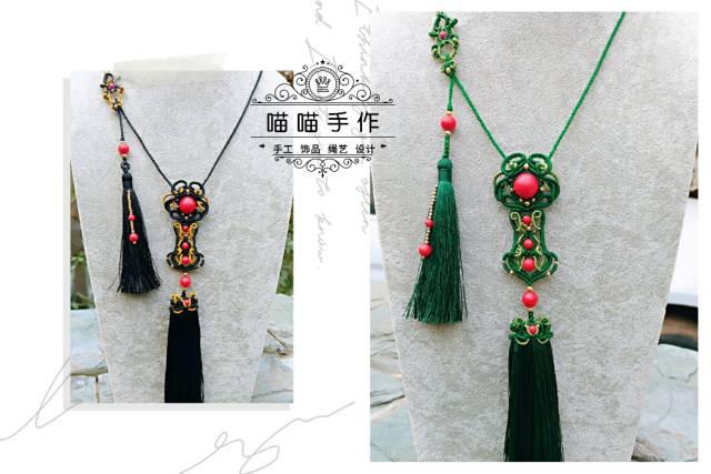 中国结论坛 【如意呈祥】古风项链挂饰  作品展示 112617i57k5e2ene15su2b