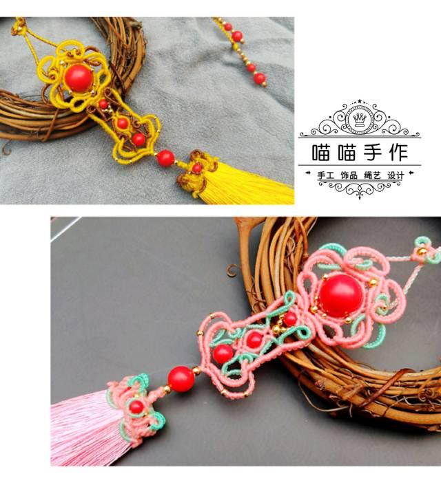 中国结论坛 【如意呈祥】古风项链挂饰  作品展示 112618wb14t49t4fh2fzp8