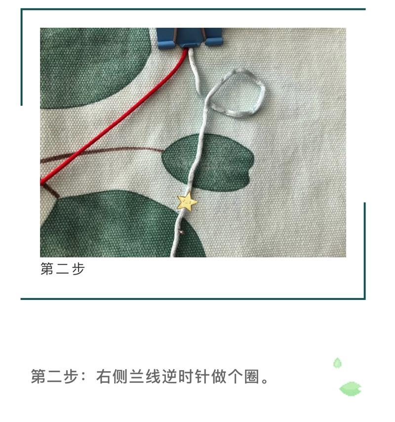 中国结论坛   结艺互助区 122029djuts9s79lt3219s