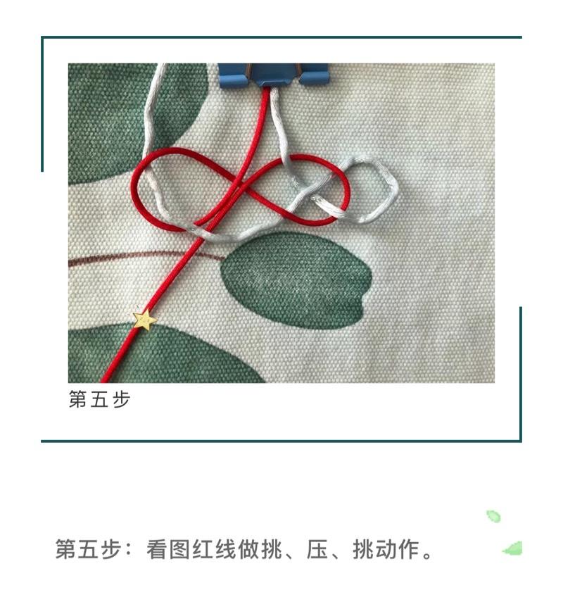 中国结论坛   结艺互助区 122030hkybbuygs9qjhcml