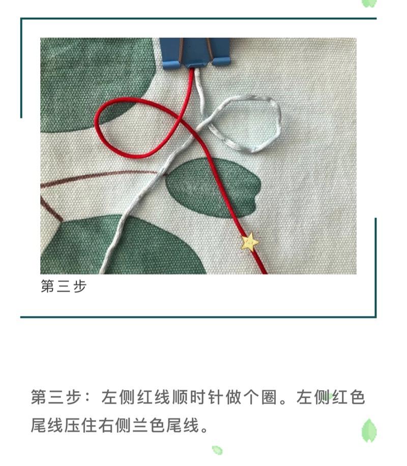 中国结论坛   结艺互助区 122030qnnwpgiwxi76x8sb
