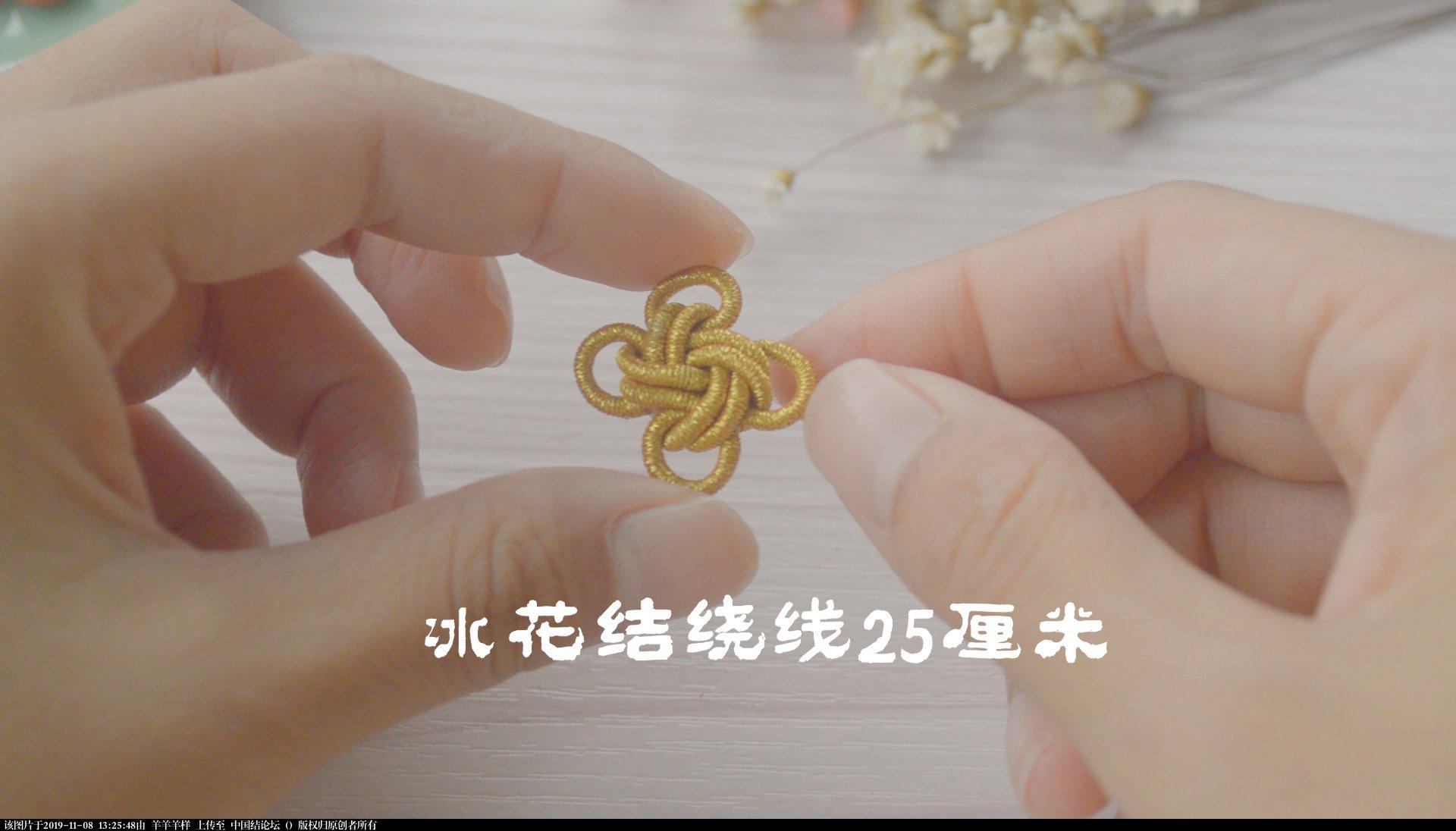 中国结论坛 冰花结只会用来做挂件?试试做一款属于自己的毛衣链,附视频教程  图文教程区 131728hf9r19qkqynk8117