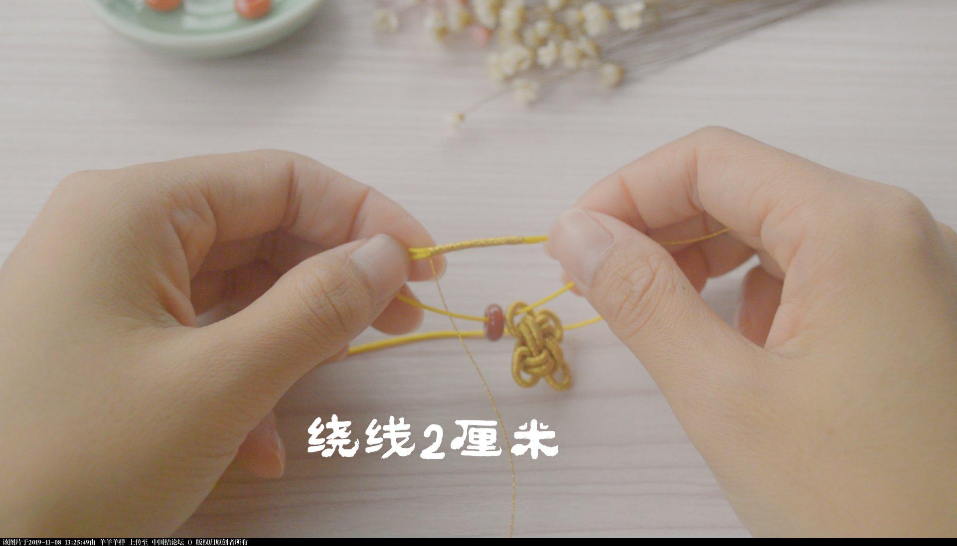 中国结论坛 冰花结只会用来做挂件?试试做一款属于自己的毛衣链,附视频教程  图文教程区 131748dosss7suzssiuu0x