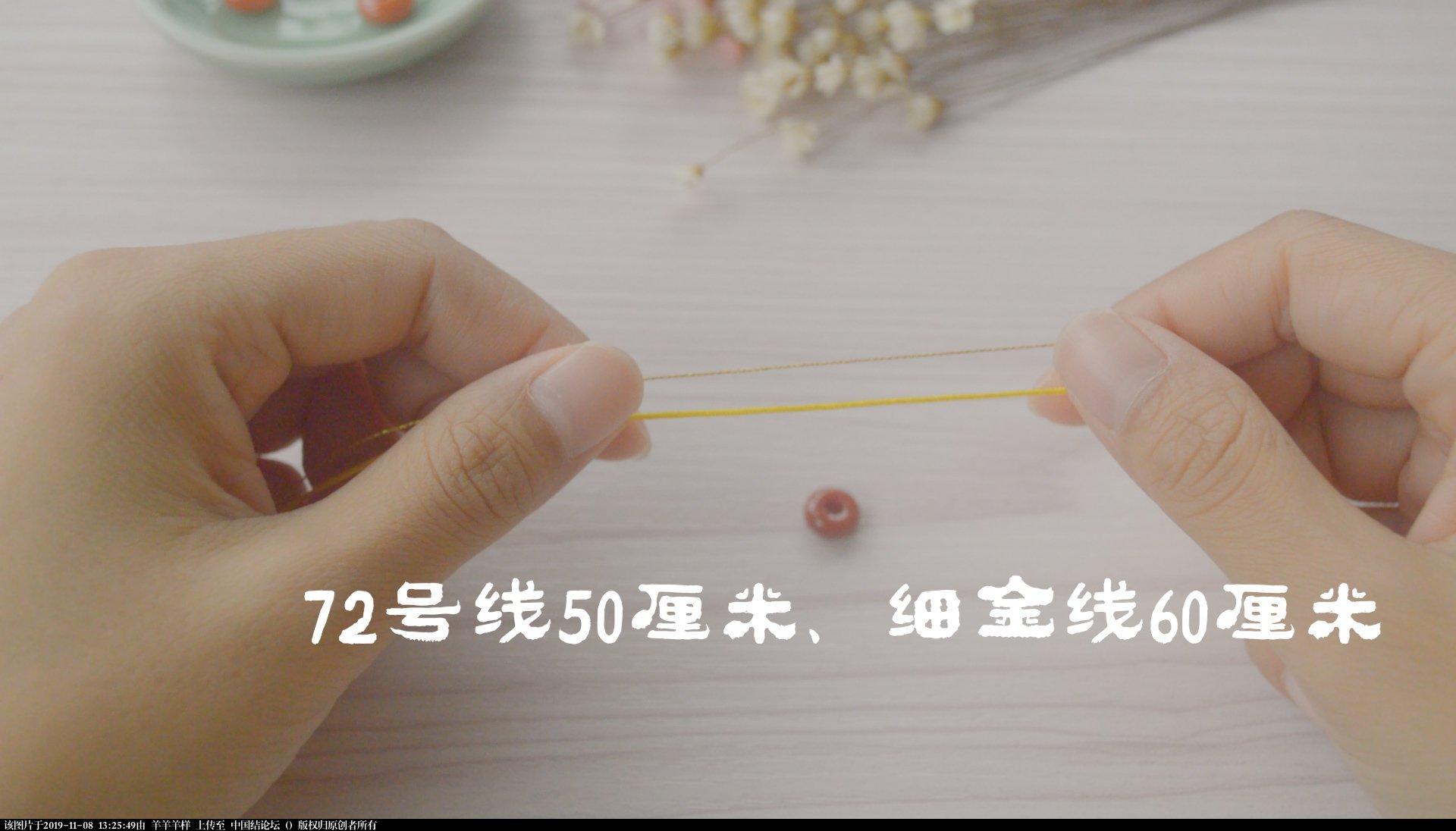 中国结论坛 冰花结只会用来做挂件?试试做一款属于自己的毛衣链,附视频教程  图文教程区 131748u1px2zx1futvpav2