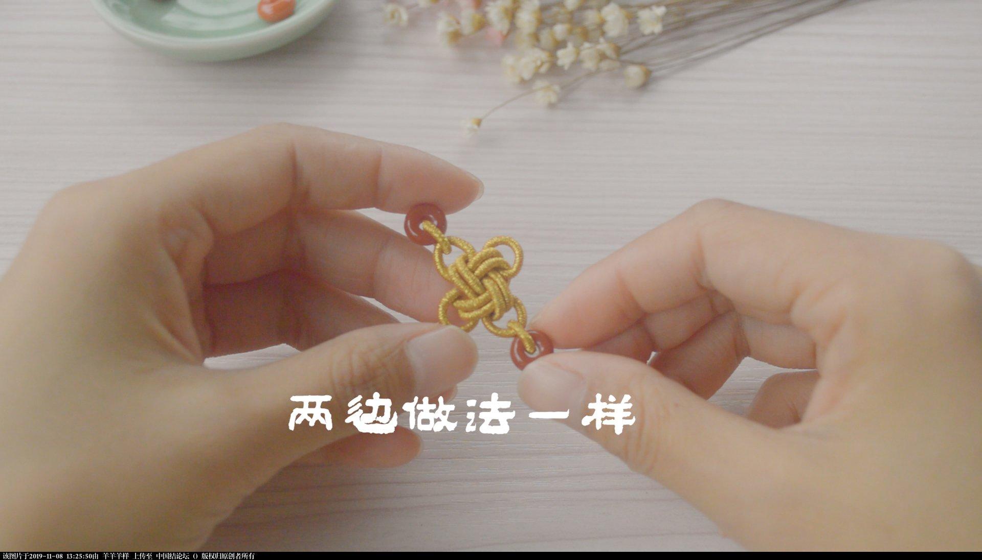 中国结论坛 冰花结只会用来做挂件?试试做一款属于自己的毛衣链,附视频教程  图文教程区 131749cxxg0rnzp66p7enn