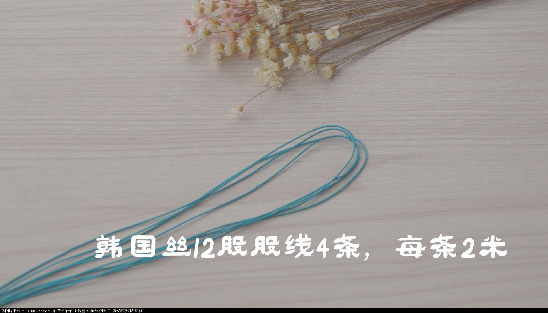 中国结论坛 冰花结只会用来做挂件?试试做一款属于自己的毛衣链,附视频教程  图文教程区 131750glvlq11zvhmuv3m6