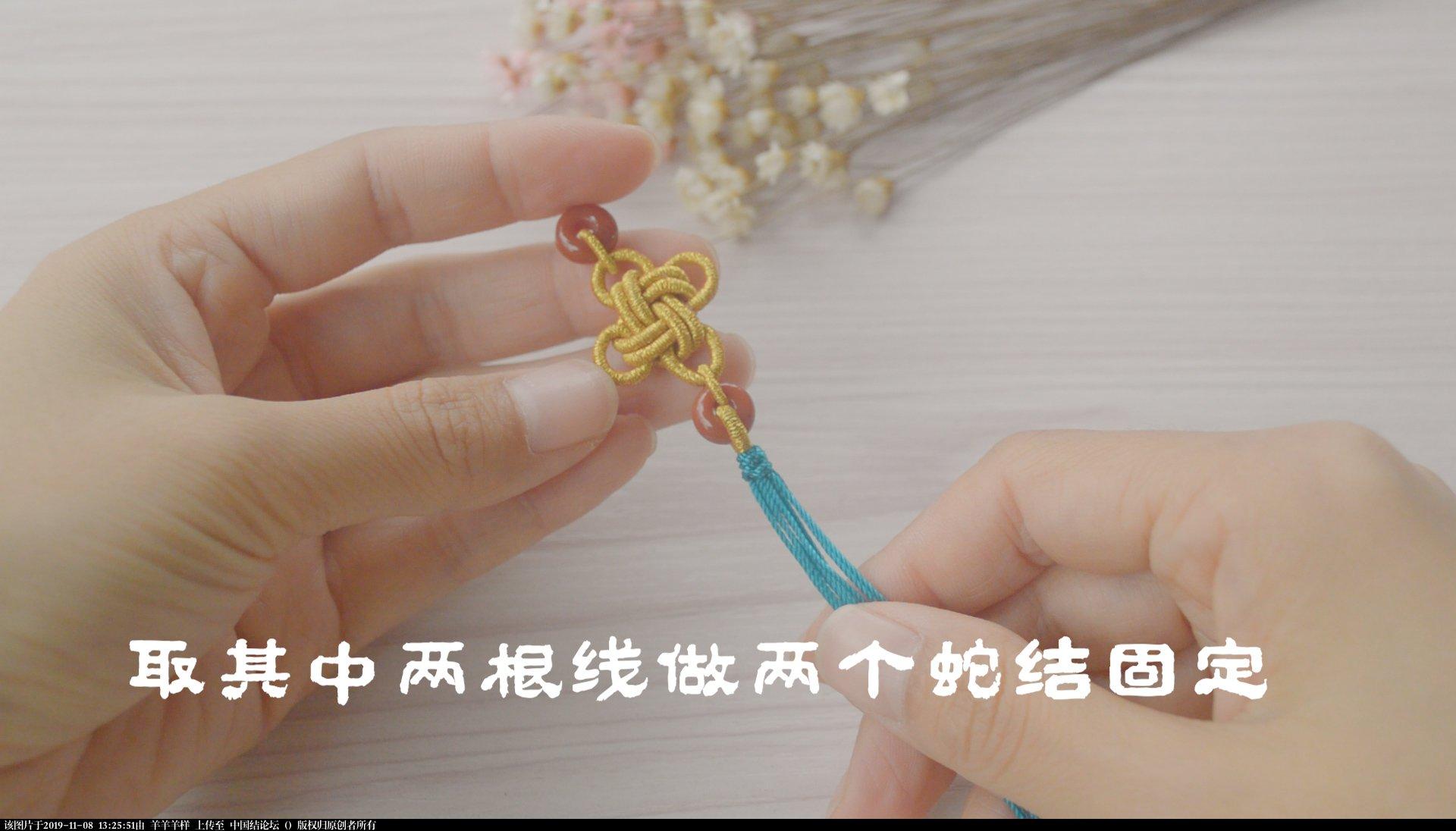 中国结论坛 冰花结只会用来做挂件?试试做一款属于自己的毛衣链,附视频教程  图文教程区 131813c0jtosrieri9ioes