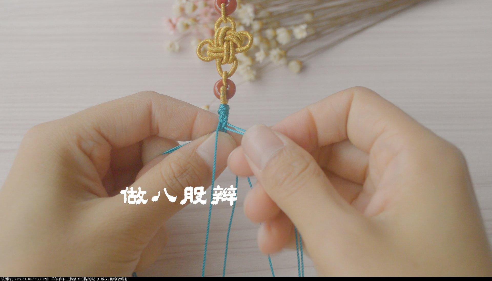中国结论坛 冰花结只会用来做挂件?试试做一款属于自己的毛衣链,附视频教程  图文教程区 131813d1dwmf3zfkdzccmd