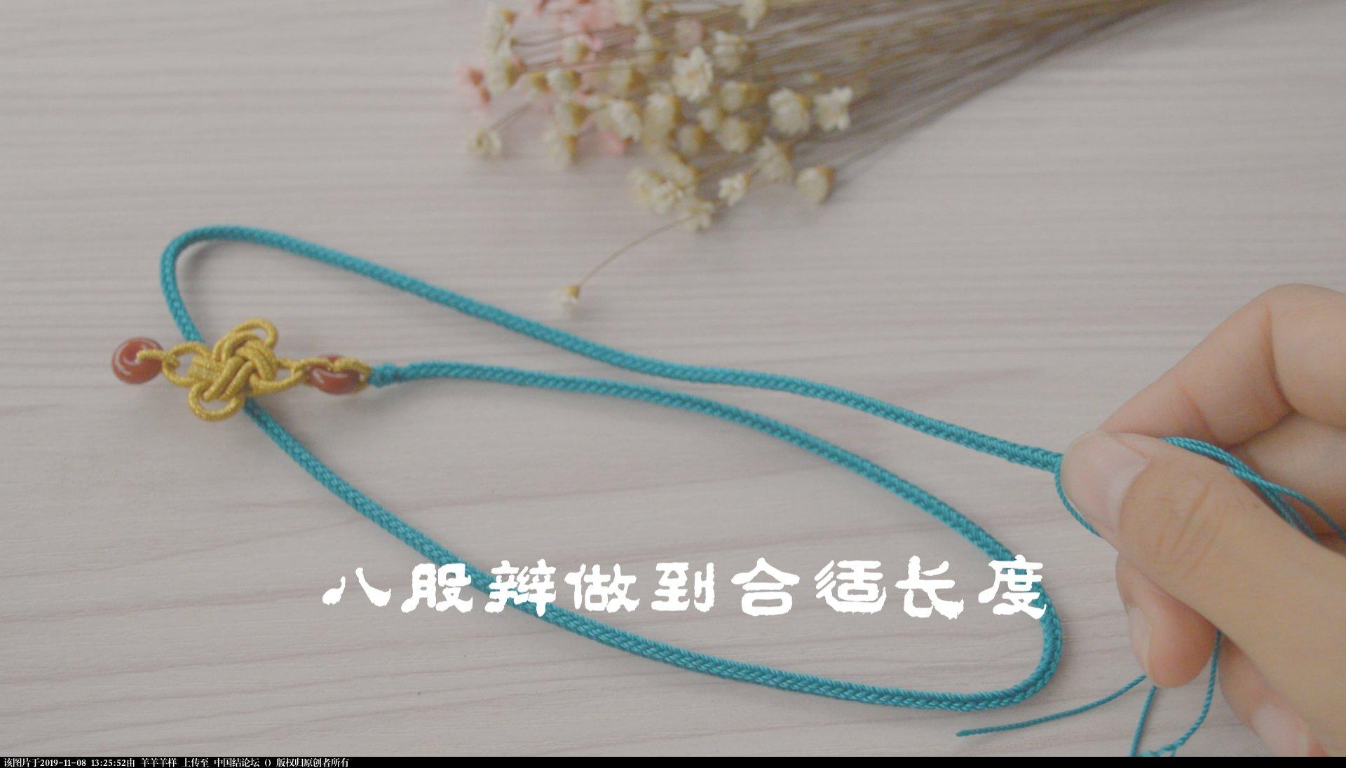 中国结论坛 冰花结只会用来做挂件?试试做一款属于自己的毛衣链,附视频教程  图文教程区 131813v6h9a6ber8nrnwew