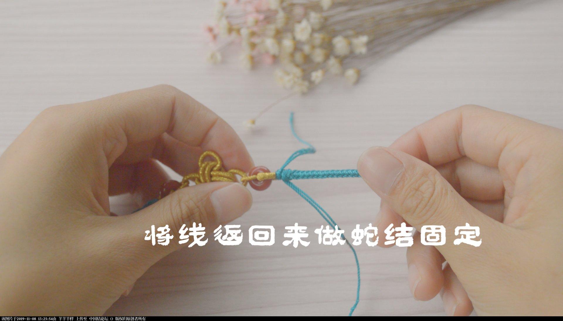 中国结论坛 冰花结只会用来做挂件?试试做一款属于自己的毛衣链,附视频教程  图文教程区 131853iemgpolh7eoo6le8