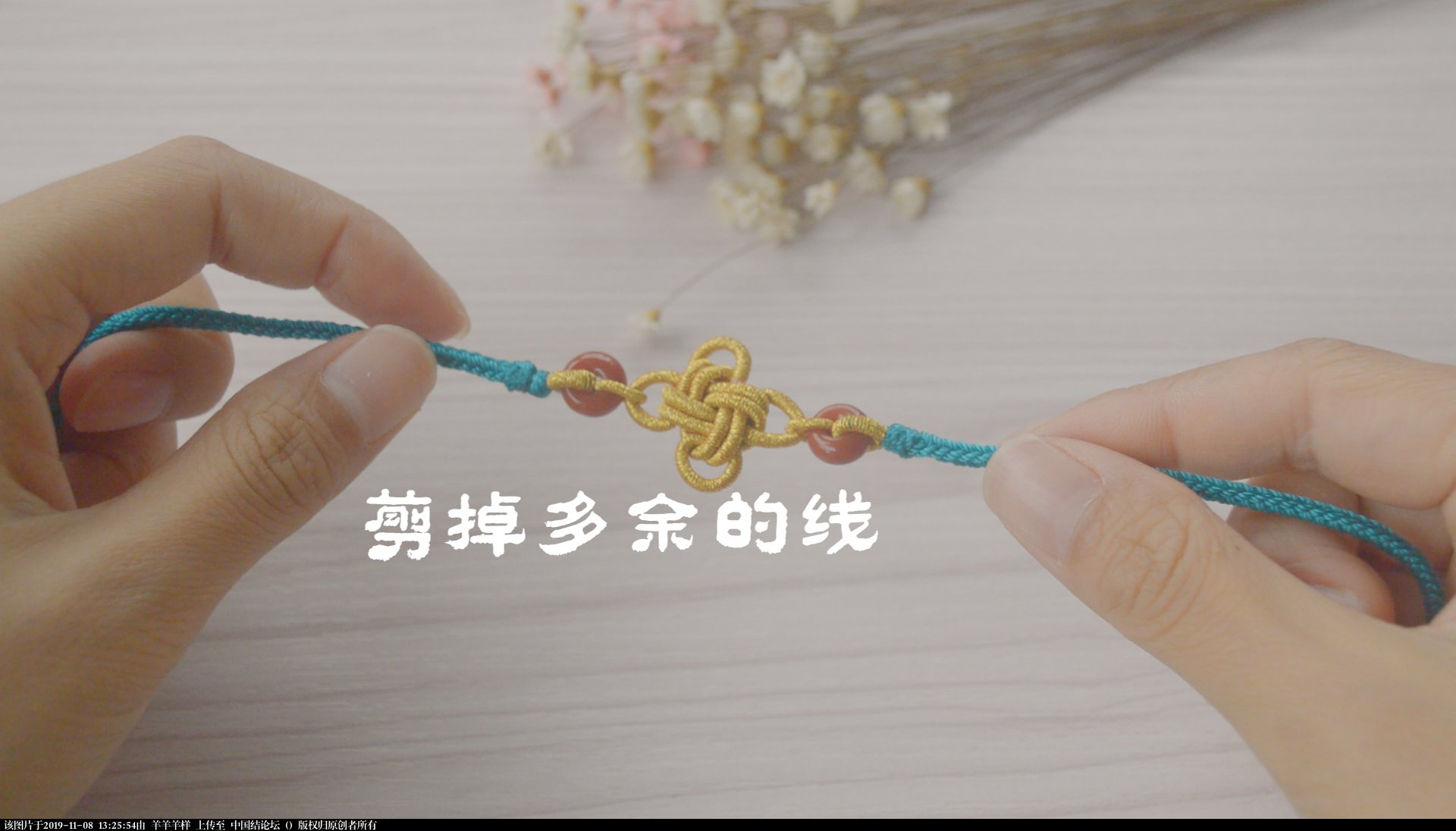 中国结论坛 冰花结只会用来做挂件?试试做一款属于自己的毛衣链,附视频教程  图文教程区 131856i3eitq3sjb3ttlcz