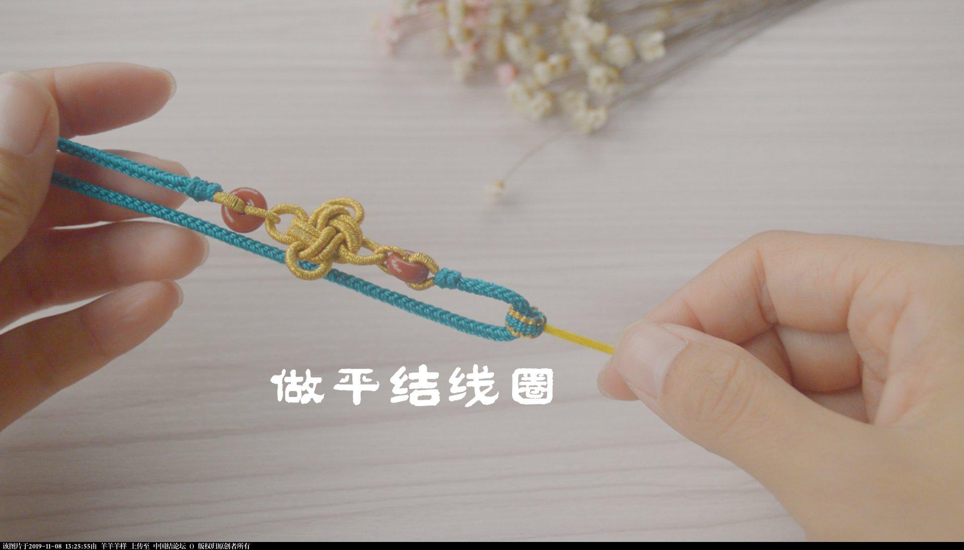 中国结论坛 冰花结只会用来做挂件?试试做一款属于自己的毛衣链,附视频教程  图文教程区 131857erym6fhja6axnhhf
