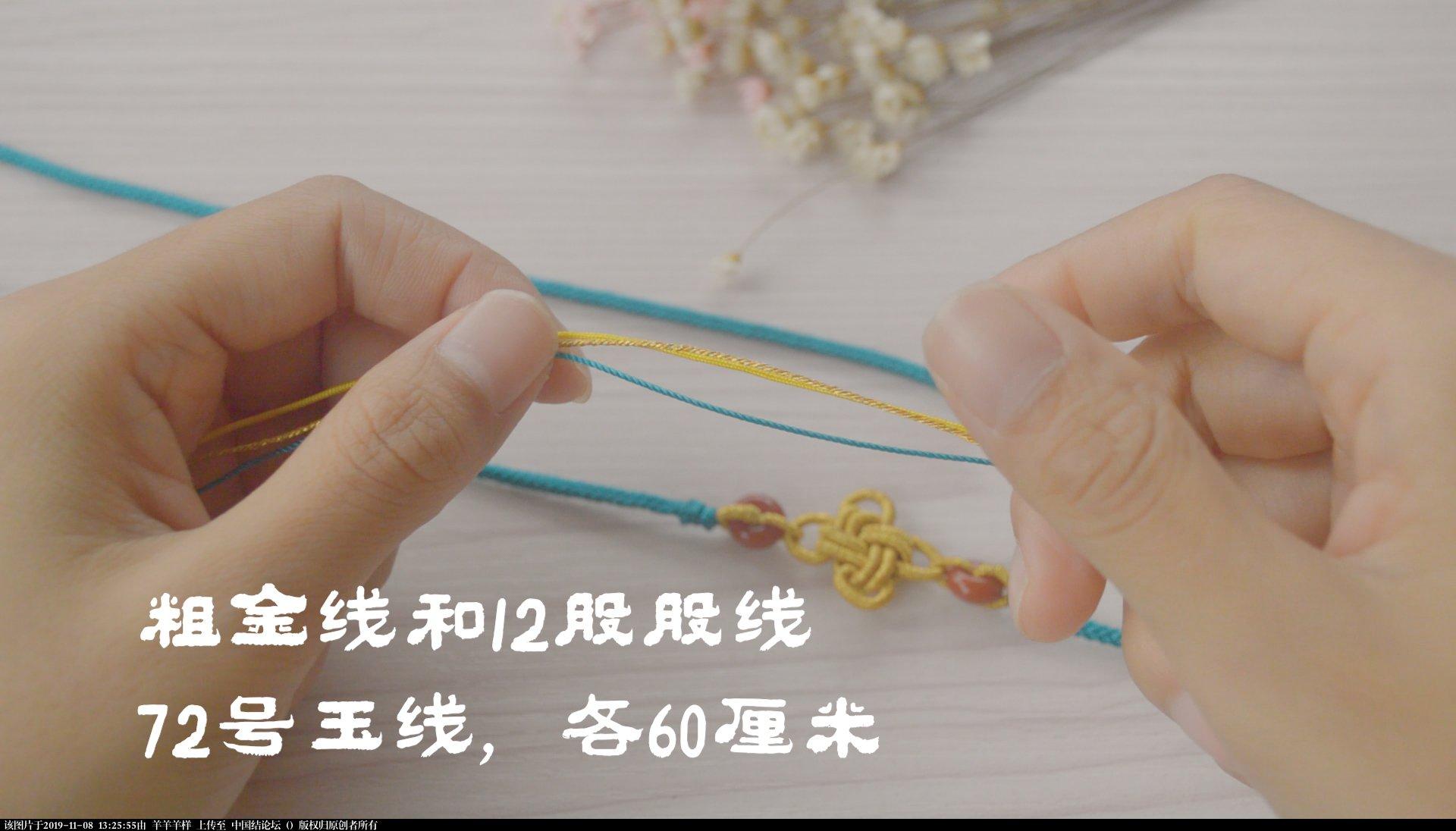 中国结论坛 冰花结只会用来做挂件?试试做一款属于自己的毛衣链,附视频教程  图文教程区 131857xtn5dtfdg5y7vrlv