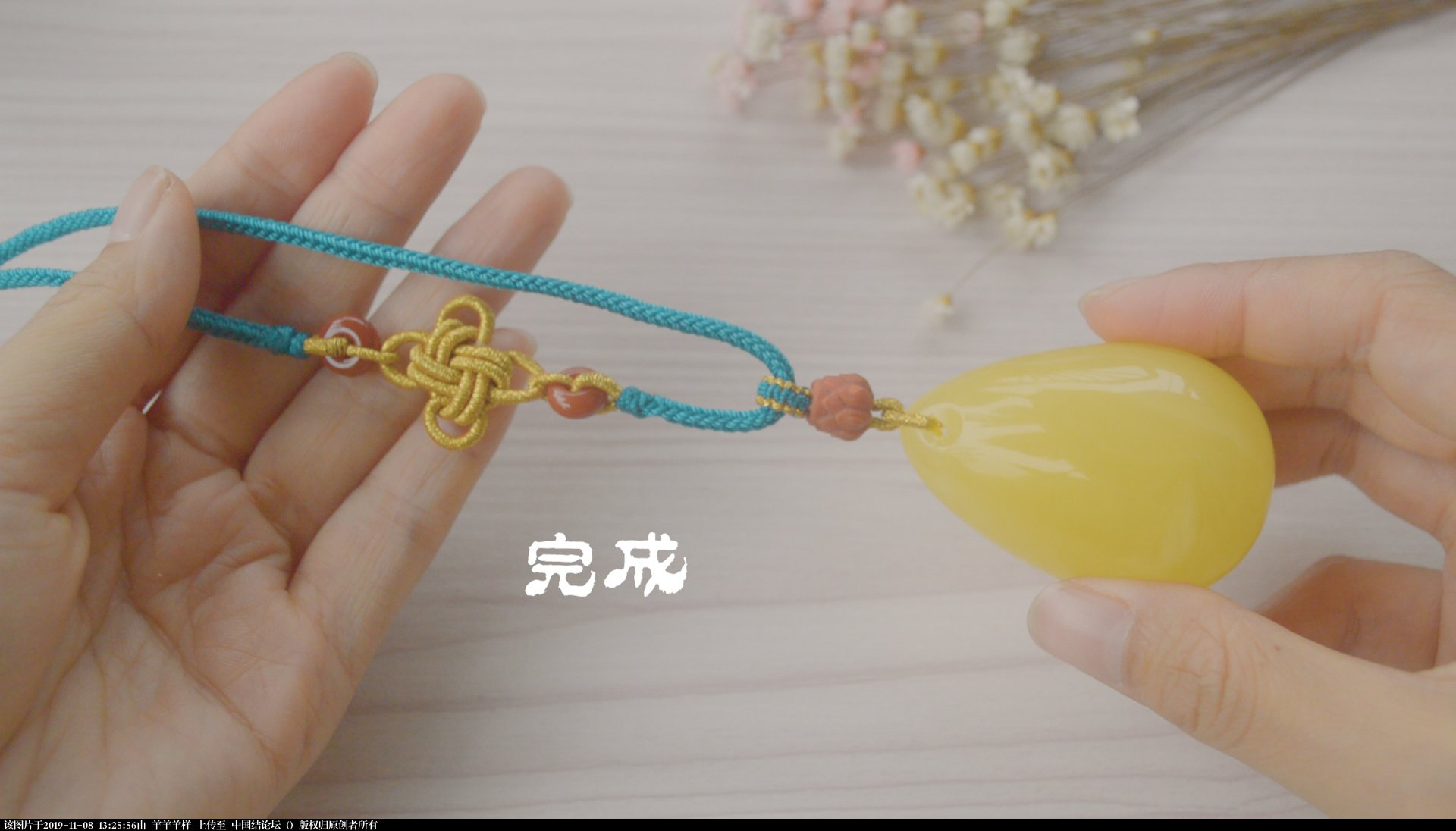 中国结论坛 冰花结只会用来做挂件?试试做一款属于自己的毛衣链,附视频教程  图文教程区 131858f0uktiy085ym00cy